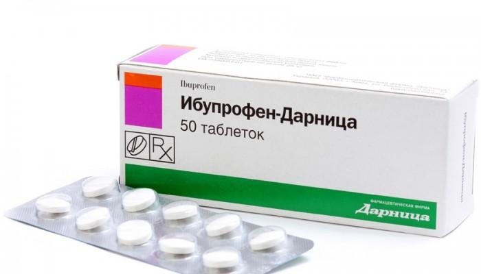 ИБУТОП гел 50 гр. (IBUTOP gel 50 g.), цена и информация