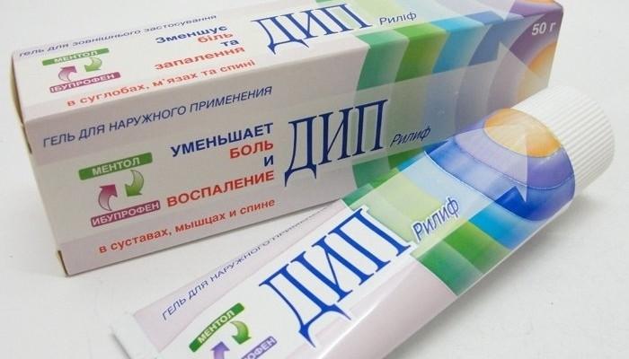 Противовъзпалителни лекарства за ревматоиден артрит | Болки в ставите