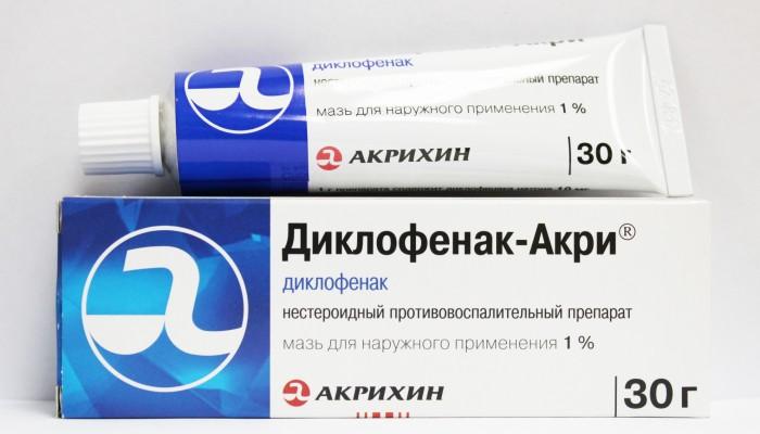 НСПВС за остеохондроза: таблетки, инжекции, супозитории..