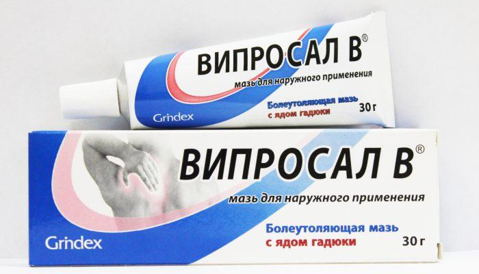 ᐉ Новите лекарства за псориазис в пъти по-безопасни — psorilin.hriciscova.com