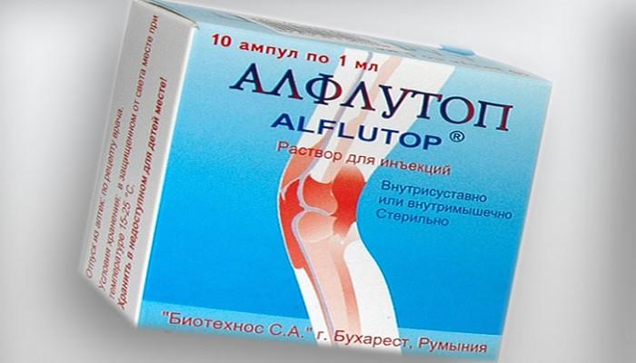 Обезболяващи лекарства при радикулит