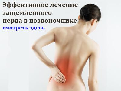 Обезболяващи подходящи за болки в ставите