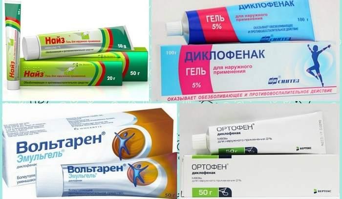 Анестетичен мехлем за лечение на стави: групи и техните..