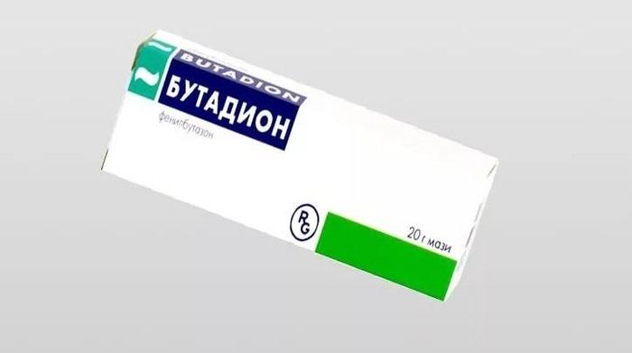 Butadion: инструкции за употреба, аналози, ревюта, цени..