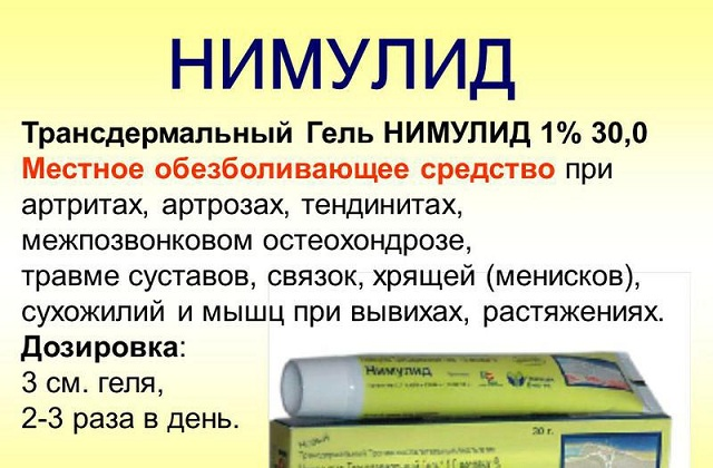 # Рецепти за Здраве | orientandoo.com