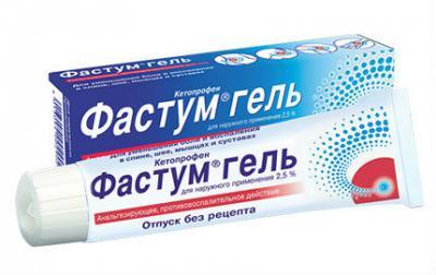 Какви болкови медикаменти мога да използвам за болки в..