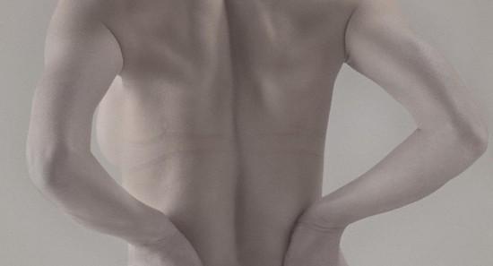 Актуална информация за мускулни болки, спазми и дисбаланс..