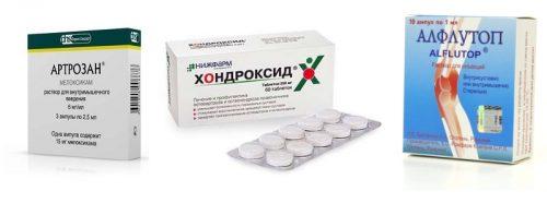 Artrotsin - ефективно лекарство за лечение на стави..