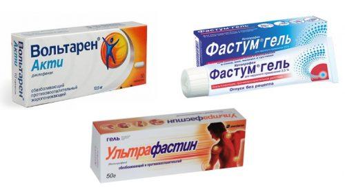 Инжекционни кортикостероиди