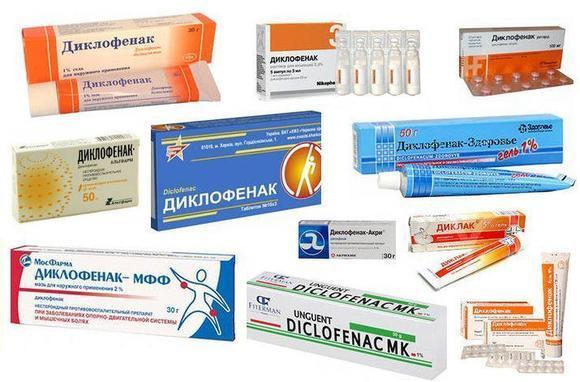 Препарати на НСПВС - списък - Болки в ставите