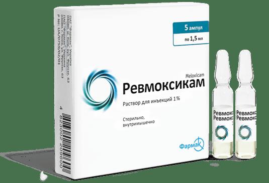 Ремоксикам за инжектиране - Болки в ставите